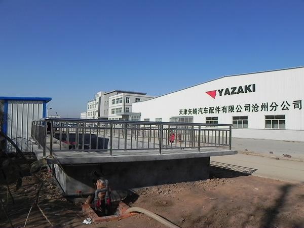 天津矢崎日200吨生活废水